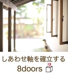 8doors