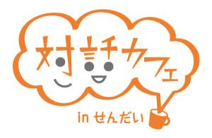 taiwacafe-logo